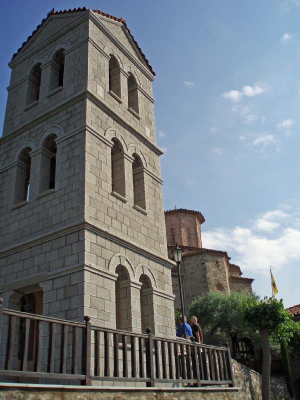 Meteora Varlaam Monastery